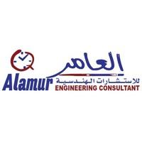 alamur logo 2